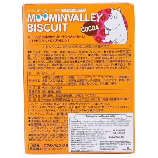 BÁNH QUI CA CAO MOOMINVALLEY 90g - Moominvalley Cocoa Biscuits 90g
