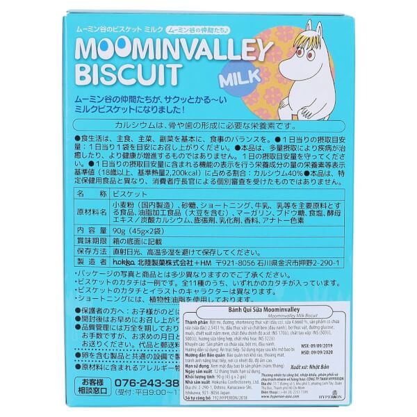 BÁNH QUI SỮA MOOMINVALLEY 90g - Moominvalley Milk Biscuits 90g