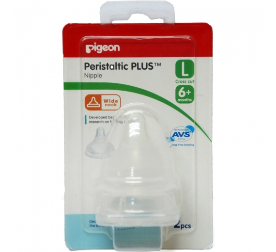 Ty thay bình sữa silicone plus Pigeon, size L